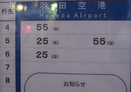 001'09釧路 323-2.jpg