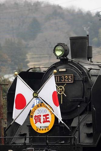 001真岡、賀正136-3.jpg