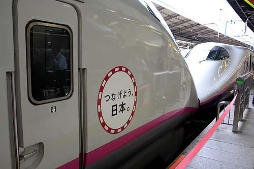 003JR東、乗り鉄 035-3.jpg