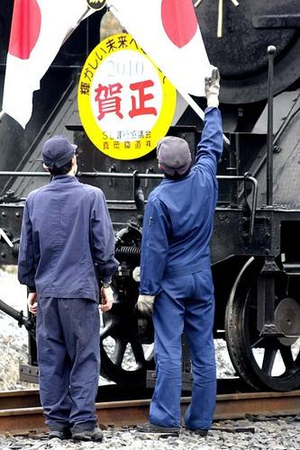 008真岡、賀正143-3.jpg