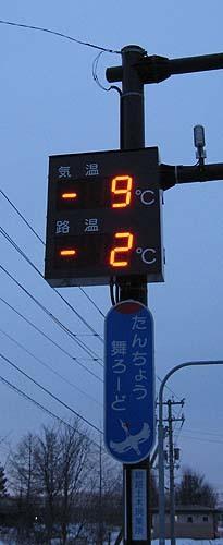 011'09釧路 369-2.jpg