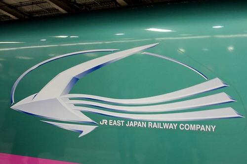 023JR東、乗り鉄 127-3.jpg