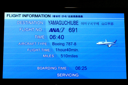 02B787搭乗 010-3.jpg