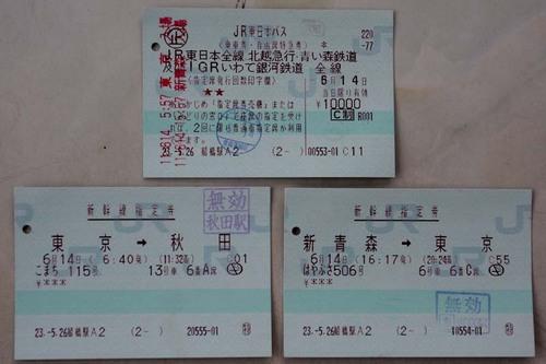 031JR東、乗り鉄 174-3.jpg