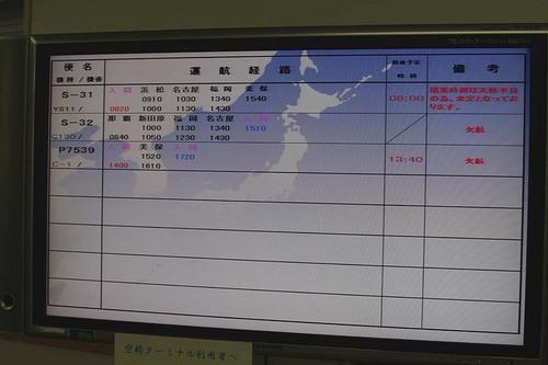 07入間見学 028-3.jpg