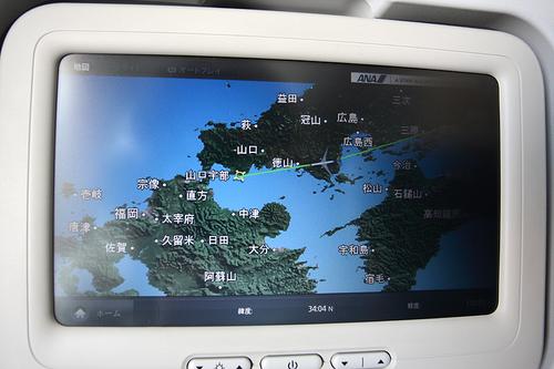15B787搭乗 070-3.jpg