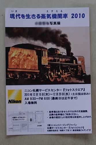 こがねっち写真展 014-3.jpg