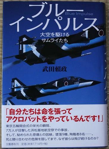BI武田 002-2.jpg