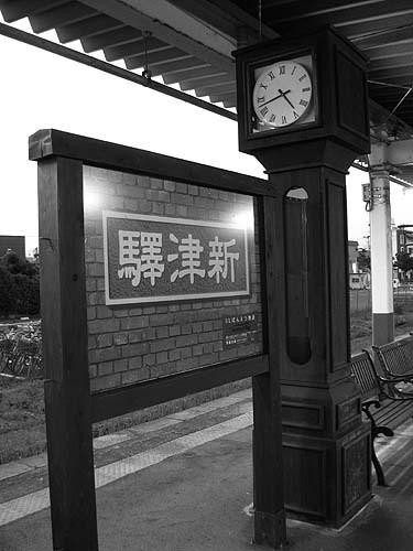 '08北海道 008-2.jpg