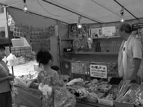 '08北海道 203-2.jpg
