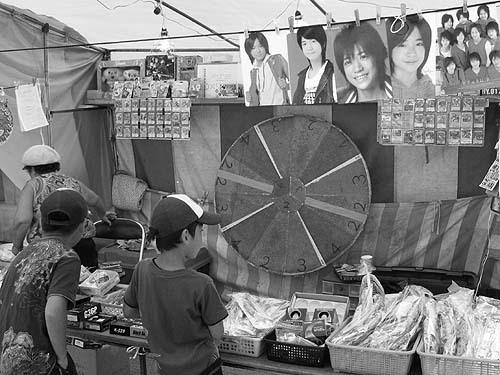 '08北海道 204-2.jpg