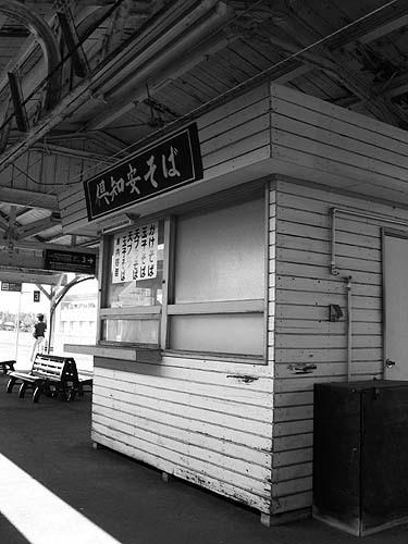 79'08北海道 192-2.jpg
